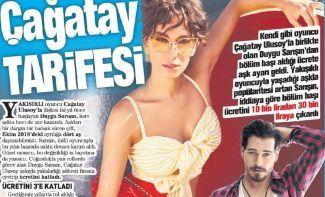 Does Duygu Sarışın want to be a real star?