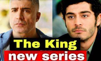 Burak Deniz and Ozcan Deniz in the series King / Kral
